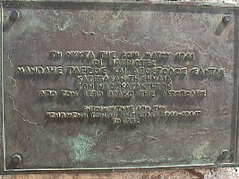 Plaque to Glezos and Santas on the Acropolis