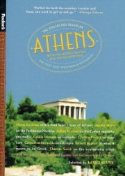 The Collected Traveler Guide to Athens