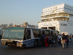 Pireaus Ferry Bus