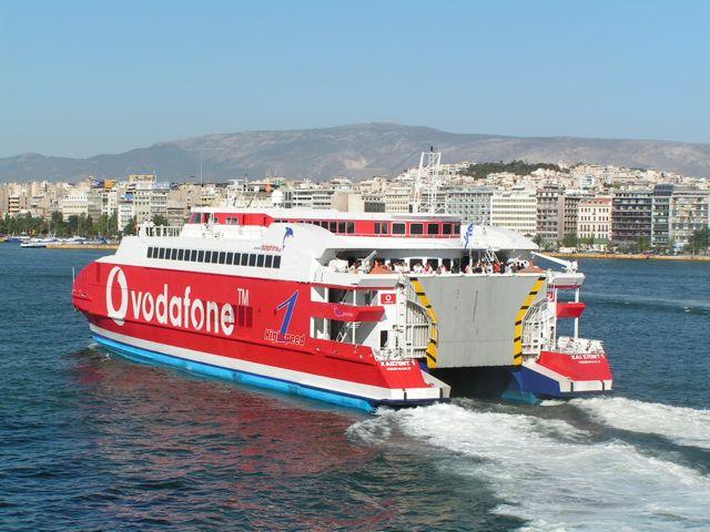 greek ferries cyclades