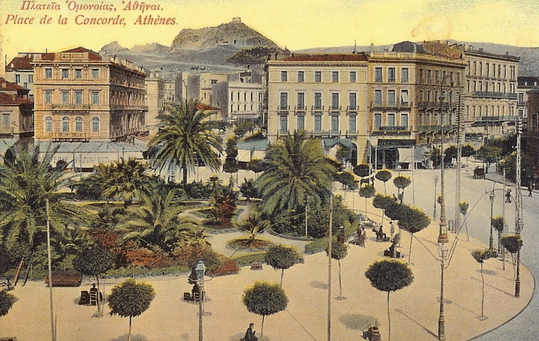 Athens, Greece: Omonia Square in the early 1900s