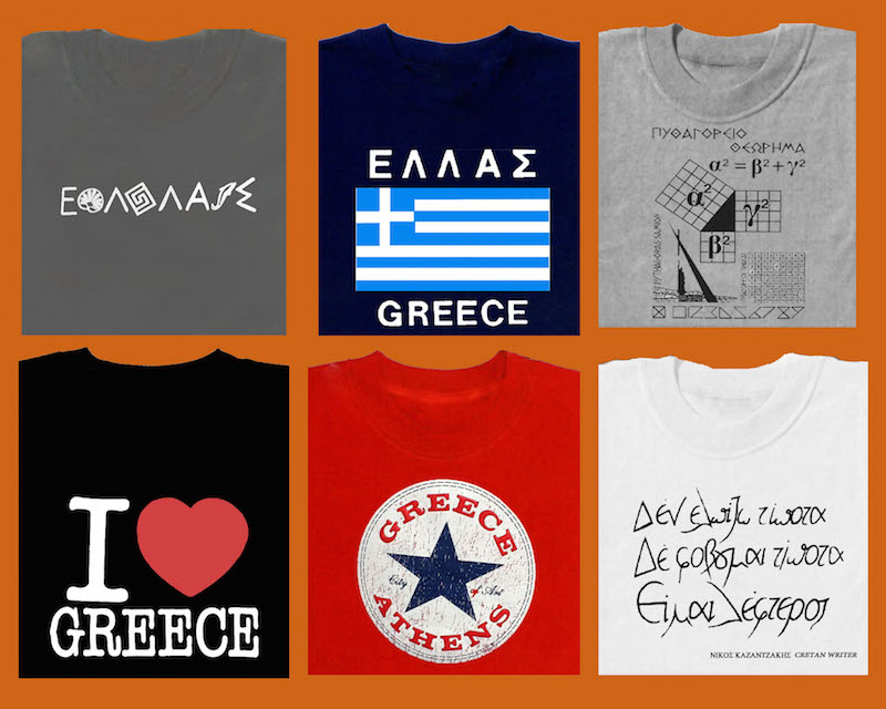 Image result for Greek tShirts