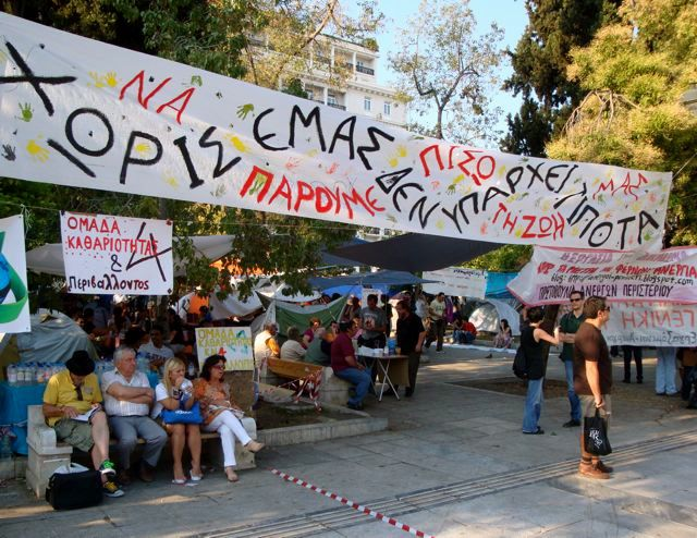 Occupy Syntagma Square