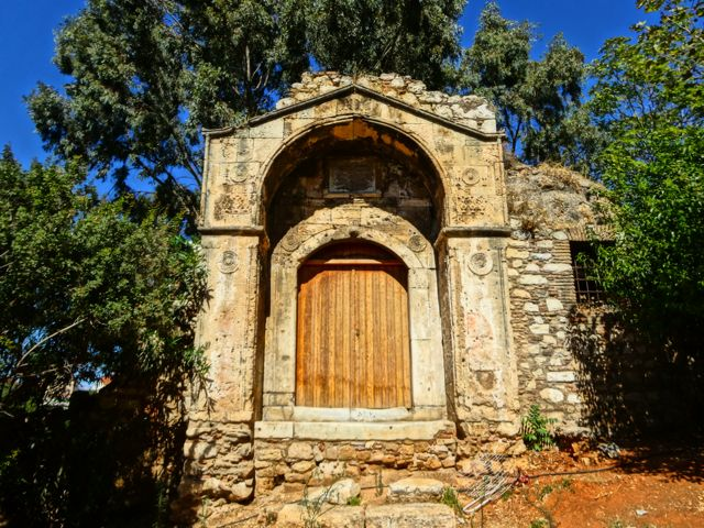 Plaka: Doorway of the Medrese