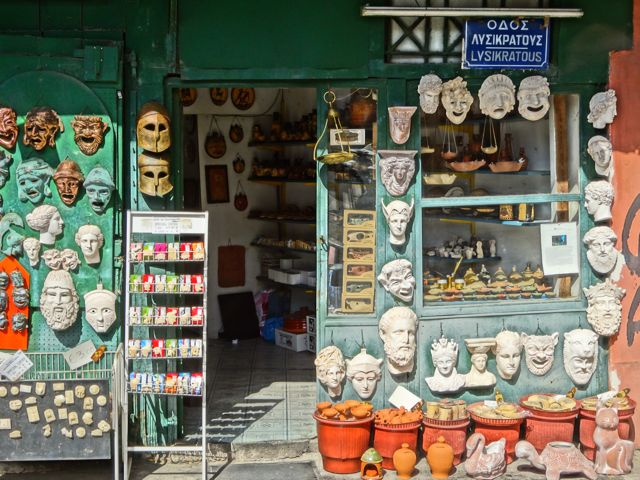 Tourist shop in the Plaka