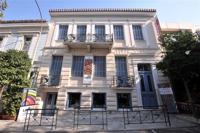 Herakleidon Museum of Art, Athens, Greece