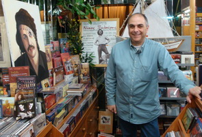 Xilouris CDs in Athens